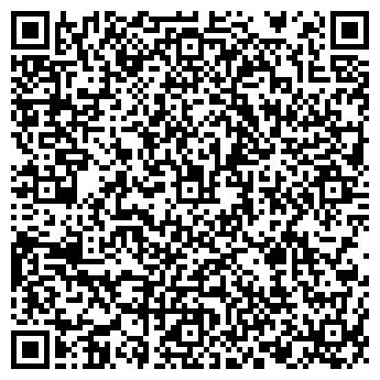 QR-код с контактной информацией организации СТАНДАРТ ЛТД, ПФ, ООО