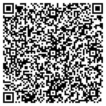 QR-код с контактной информацией организации АЛЕКСТЕХНОСЕРВИС