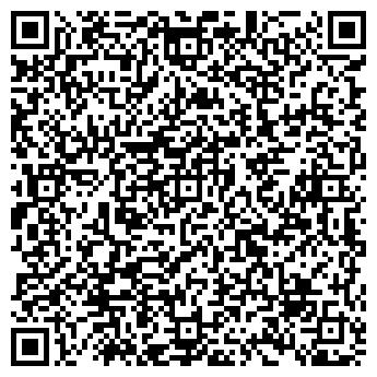 """QR-код с контактной информацией организации ЗАО """"Валетек"""""""