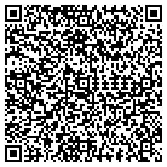 QR-код с контактной информацией организации РАНДЕЙЛ-МБМ