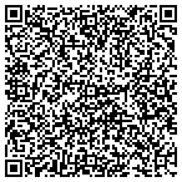 QR-код с контактной информацией организации ПЕРСПЕКТИВА, КИРПИЧНЫЙ ЗАВОД, ООО