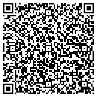 QR-код с контактной информацией организации ТОМИ