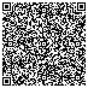 QR-код с контактной информацией организации ООО Страховые инвестиции