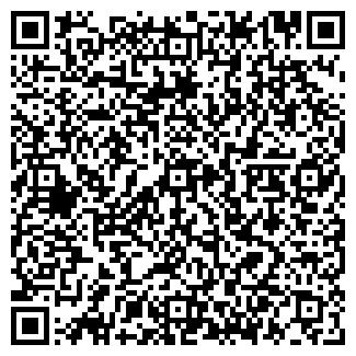 QR-код с контактной информацией организации СТРОЙТЕХ, ООО