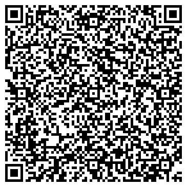 QR-код с контактной информацией организации ТРИО, СПЕЦИАЛИЗИРОВАННАЯ СЕТЬ