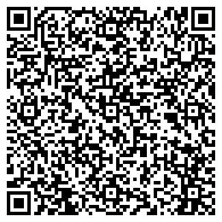 QR-код с контактной информацией организации ЮНИТЕК