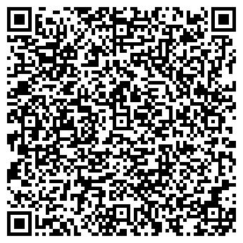 QR-код с контактной информацией организации РОМАШКА, ООО