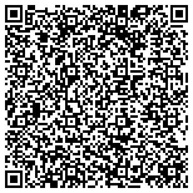 QR-код с контактной информацией организации АЗОВСТАЛЬ, МАГАЗИН-САЛОН ОАО МЕТКОМБИНАТ АЗОВСТАЛЬ