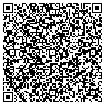 QR-код с контактной информацией организации МАРИУПОЛЬСКИЙ ЦЕНТР ТЕХНИЧЕСКОГО ОБСЛУЖИВАНИЯ, ООО