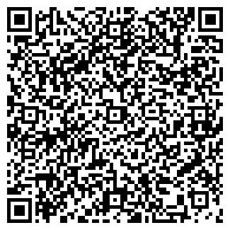 QR-код с контактной информацией организации КОМПЕКТ, ООО