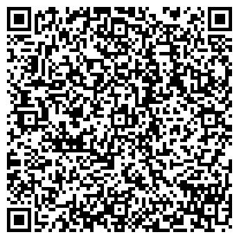 QR-код с контактной информацией организации ПРОФИЛАЙН-УКРАИНА, ООО