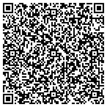 QR-код с контактной информацией организации РЕГАЛС, УКРАИНСКО-ПОЛЬСКОЕ СП, ООО