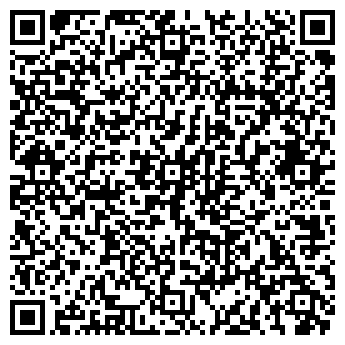 QR-код с контактной информацией организации ШКОЛА № 1362