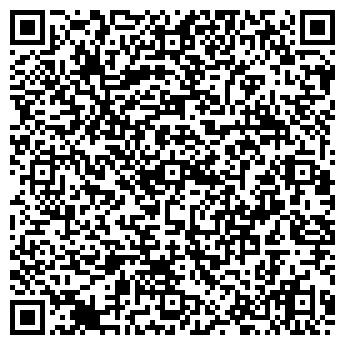 QR-код с контактной информацией организации ООО ГАЛАКТИКС