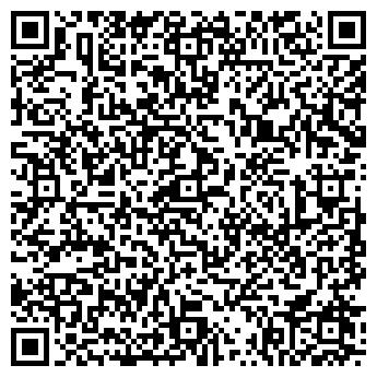 QR-код с контактной информацией организации ЖЕМЧУЖИНКА, МАЛОЕ ЧП