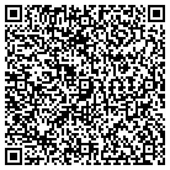 QR-код с контактной информацией организации ШКОЛА № 446