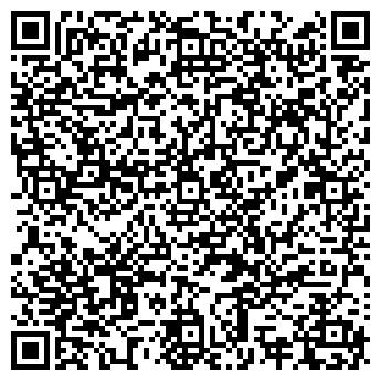 QR-код с контактной информацией организации ШКОЛА № 1301
