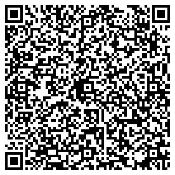 QR-код с контактной информацией организации РЕКЛАМНОЕ ДЕПО, ООО