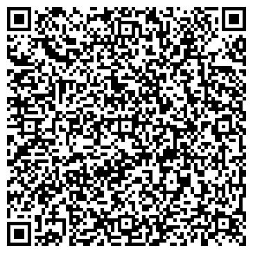 QR-код с контактной информацией организации АПОС, ПРОИЗВОДСТВЕННО-КОММЕРЧЕСКАЯ КОМПАНИЯ, ООО