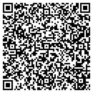 QR-код с контактной информацией организации НАДО, ООО