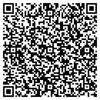QR-код с контактной информацией организации SOFY-DELIVERY