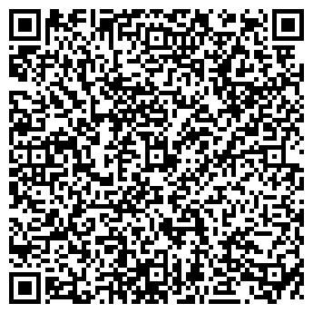 QR-код с контактной информацией организации МУЛЬТИСЕРВИС, АГЕНТСТВО