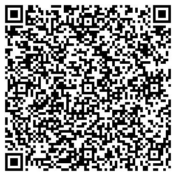 QR-код с контактной информацией организации РТ КОМПАНИ, ООО