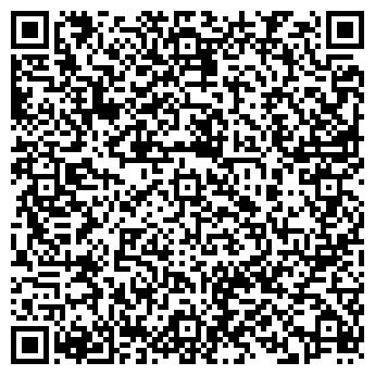 QR-код с контактной информацией организации АУДИОМАНИЯ
