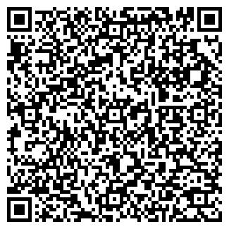 QR-код с контактной информацией организации КОНКОРД-ПЛАСТ