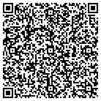 QR-код с контактной информацией организации DOMANI