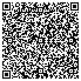 QR-код с контактной информацией организации ИНТЕРКЛИМАТ