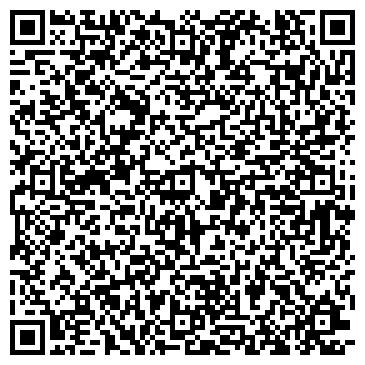 QR-код с контактной информацией организации СТО  «Грузовик-Сервис»