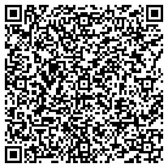 QR-код с контактной информацией организации ШКАЛА-СЕРВИС, ООО