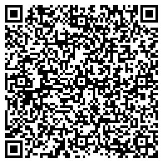 QR-код с контактной информацией организации НАРТЕКС, ЧП