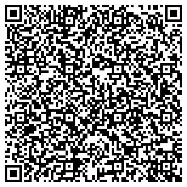 QR-код с контактной информацией организации ОБИС, ПРОИЗВОДСТВЕННОЕ ТОРОГОВО-РОЗНИЧНОЕ ООО