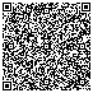 QR-код с контактной информацией организации ООО Азия Авто Усть-Каменогорск