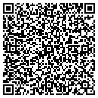 QR-код с контактной информацией организации ПАРА SOLO, ТМ