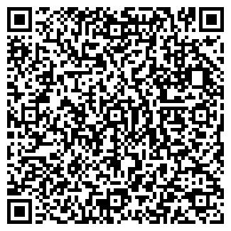 QR-код с контактной информацией организации МАКЦЕНТР, ООО