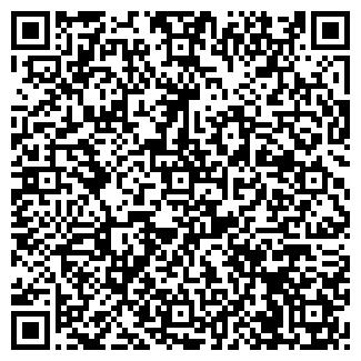 QR-код с контактной информацией организации Ш.А.Г., ЧП