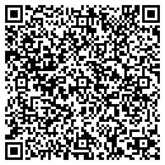 QR-код с контактной информацией организации ООО Авто ЛЮКС 72