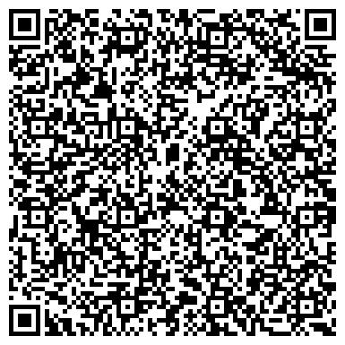 QR-код с контактной информацией организации 13 БИС, ШАХТА, ОБОСОБЛЕННОЕ ПОДРАЗДЕЛЕНИЕ ГП МАКЕЕВУГОЛЬ