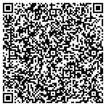QR-код с контактной информацией организации ХОЛОДНАЯ БАЛКА, ШАХТА, ОБОСОБЛЕННОЕ ПОДРАЗДЕЛЕНИЕ ГП МАКЕЕВУГОЛЬ