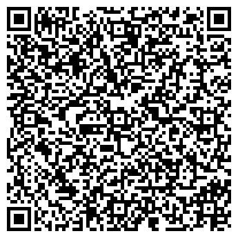 QR-код с контактной информацией организации СПЕЦОДЕЖДА, ПК, ЗАО