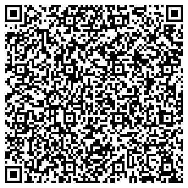 QR-код с контактной информацией организации ПРОЛЕТАРСКАЯ, ЦЕНТРАЛЬНАЯ ОБОГАТИТЕЛЬНАЯ ФАБРИКА, ОАО