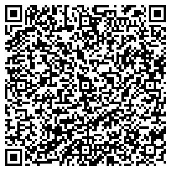QR-код с контактной информацией организации VALCO, ПРЕДСТАВИТЕЛЬСТВО