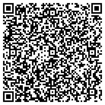 QR-код с контактной информацией организации СТЕКЛОСЕРВИС, КП