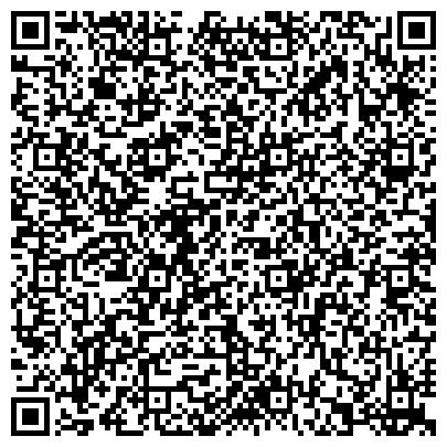 QR-код с контактной информацией организации КАЛИНОВСКАЯ-ВОСТОЧНАЯ, ШАХТА, ОБОСОБЛЕННОЕ ПОДРАЗДЕЛЕНИЕ ШАХТОУПРАВЛЕНИЯ ИМ.БАЖАНОВА