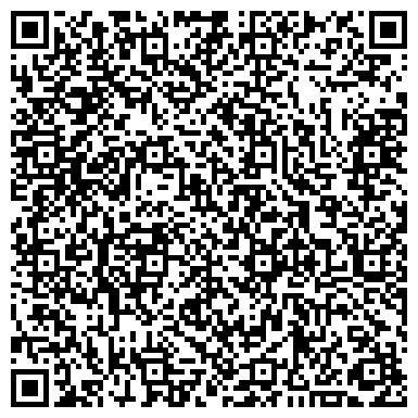 QR-код с контактной информацией организации Левша-мастер