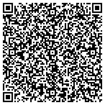 QR-код с контактной информацией организации Мастерская по ремонту обуви, ИП Васильева Т.Г.