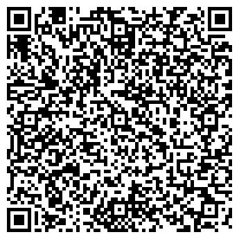 QR-код с контактной информацией организации ЭРАБАНК УКБ